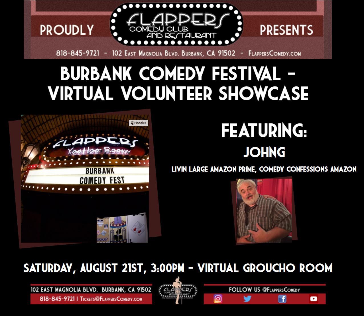 Burbank Virtual Showcase